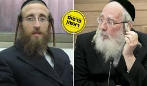 ישראל אייכלר ויעקב טסלר