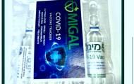 'תוצרת ישראל': חיסון מזוייף נגד נגיף קורונה