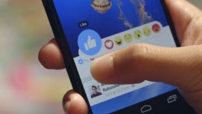 ניסוי פייסבוק: סרטונים אוטומטיים עם קול