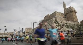 מרתון ירושלים, ארכיון - מחר: ירושלים נחסמת בשל 'המכביה' • כל הפרטים