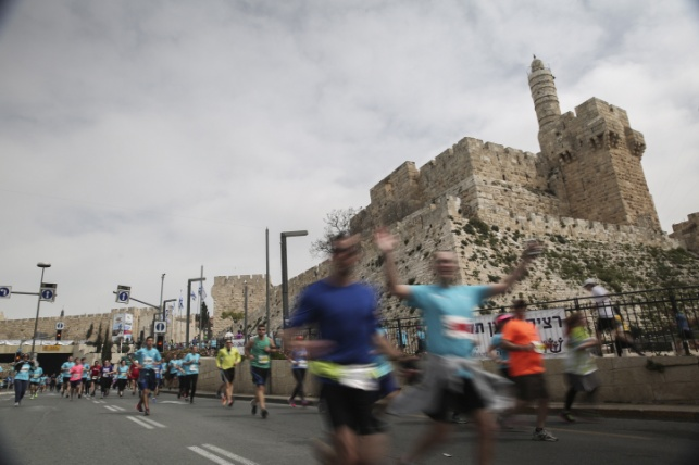 מרתון ירושלים, ארכיון
