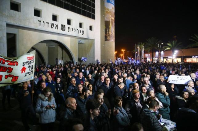 ההפגנה באשדוד