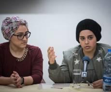 """המשפחה במסיבת העיתונאים, היום - המשפחה מאשימה: צה""""ל פגע בבנותינו"""