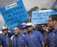 נהגי אגד בהפגנה - בעוד 5 ימים: שביתת ענק בחברת 'אגד'
