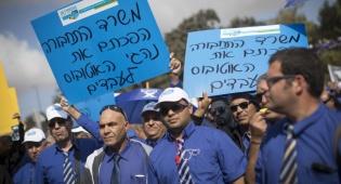 נהגי אגד בהפגנה