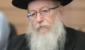 סגן השר יעקב ליצמן