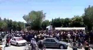 מפגינים באיראן השבוע