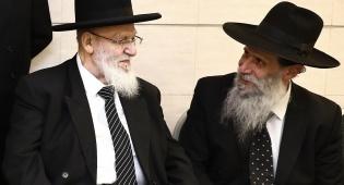 הגאון רבי אפרים כהן ואביו