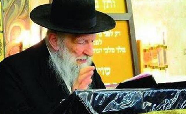 הרב קלמנוביץ