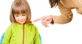 בחני את עצמך: אולי את אמא גרועה