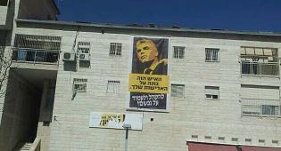 כוכב קמפיין החרדים: יאיר לפיד
