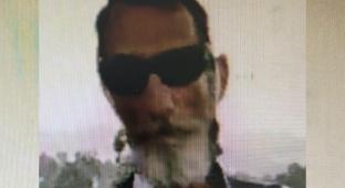 עופר אטיאס, החשוד בהצתה