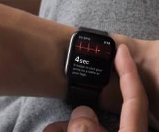 אפל ווטש שעון חכם מחשוב לביש