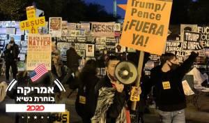 לקראת התוצאות: מחאות ליד הבית הלבן