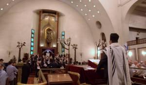 פנים בית הכנסת, ארכיון