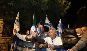 מהמחאה, הערב בירושלים