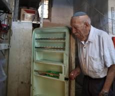 מוכר התבלינים הוותיק של שוק הבוכרים
