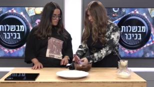 מבשלות בכיכר: מלכי אדלר מתארחת + פינה חדשה ומפתיעה