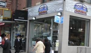חנות בברוקלין, אילוסטרציה. למצולמים אין קשר