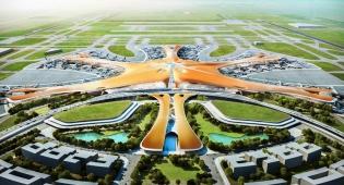 שדה התעופה הגדול בעולם