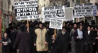 'מאה שערים' נערכת נגד הבחירות