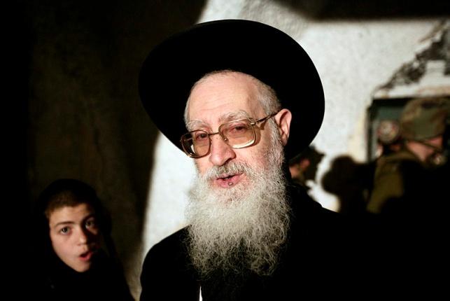 "הגאון רבי יעקב יוסף זצוק""ל"