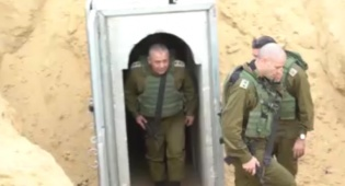 """הרמטכ""""ל במנהרות - הרמטכ""""ל איזנקוט בתוך מנהרות הטרור. צפו"""