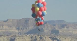 צפו: הקוסם היהודי ריחף באוויר עם בלונים