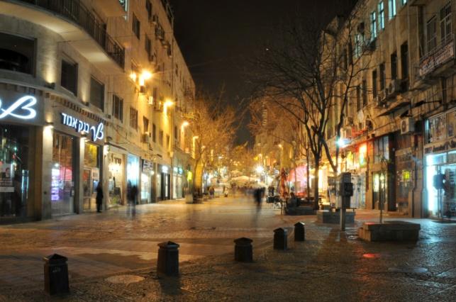 המדרחוב בירושלים