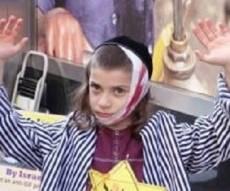עם 'תמונת השואה': קיצונים מחו נגד ישראל