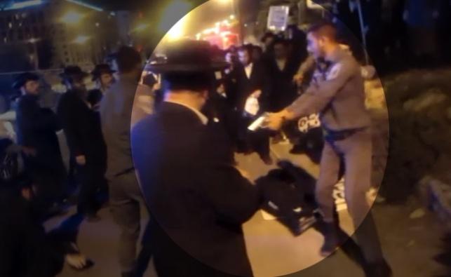 השוטר שדרך נשק לעבר חרדים נחקר באזהרה