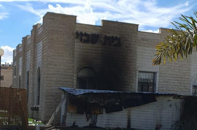 פצוע בינוני בשריפה בבית כנסת בבאר שבע