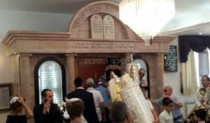 פינוי בית הכנסת