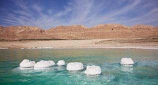 ים המוות? ים המלח במראה מרהיב במיוחד