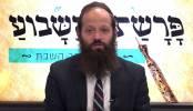 פרשת ראה עם הרב יצחק מאיר יעבץ