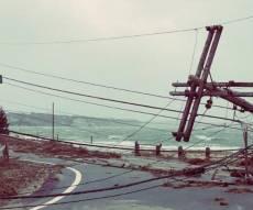 """מנזקי הסופה - סופה בארה""""ב: מיליונים נותרו ללא חשמל"""