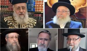 שידור חוזר: הרבנים הכינו אותנו ל'מתן תורה'