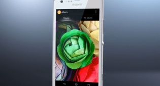 Sony Xperia, הגרסה המוזלת