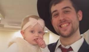 """אליהו ז""""ל, עם בתו הראשונה"""
