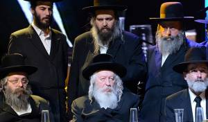 הרבי מגור בכינוס בירושלים