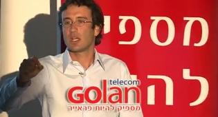 מיכאל גולן, הבעלים העיקרי של גולן טלקום. ארכיון - טלטלה בשוק: האם 'גולן טלקום' תפורק?