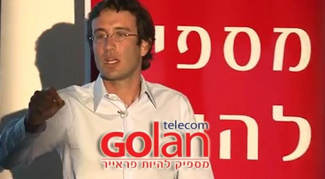 מיכאל גולן, הבעלים העיקרי של גולן טלקום. ארכיון