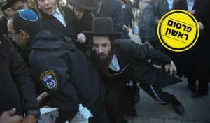 ההפגנה בוטלה: ליאון ו'העדה' הגיעו להבנות
