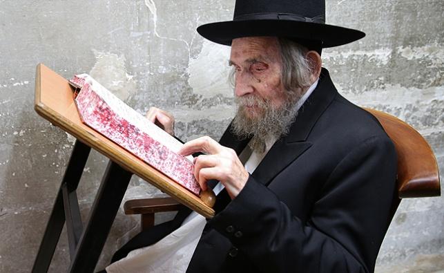 מרן רבינו אהרון יהודה לייב בן גיטל פייגא