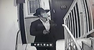 הבחור שחשוד בריסוס גז מדמיע