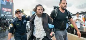 הפגנת 'הפלג', העימותים והמעצרים • גלריה