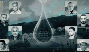 אמני ישראל בשיר מרגש לזכר הרוגי האסון