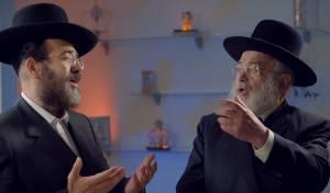 """החזן חיים אדלר ובנו ישראל זועקים: """"רחמנו טאטע"""""""
