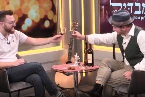חייבים להיות 'מייבינים' כדי ליהנות מיין טוב?