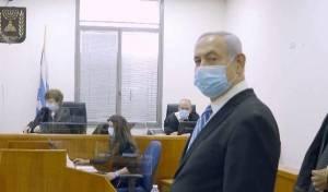 הפרקליטות בסרטון הסברה למשפט נתניהו